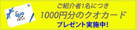 平成労務管理協会_サイドメニュー画像