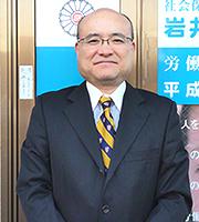 平成労務管理協会一人親方組合会長岩井正夫